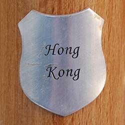 sztandar_kraj_hongkong.jpg